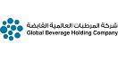 Global Beverages Company (GBC)